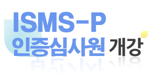 cppg개강